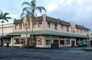 Downtown Hilo 1
